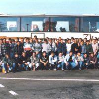 Voyage des terminales bac pro 1996